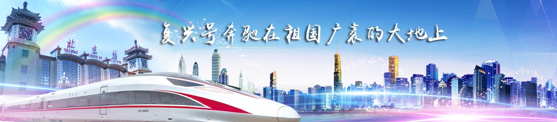 banner1刘总做12.jpg