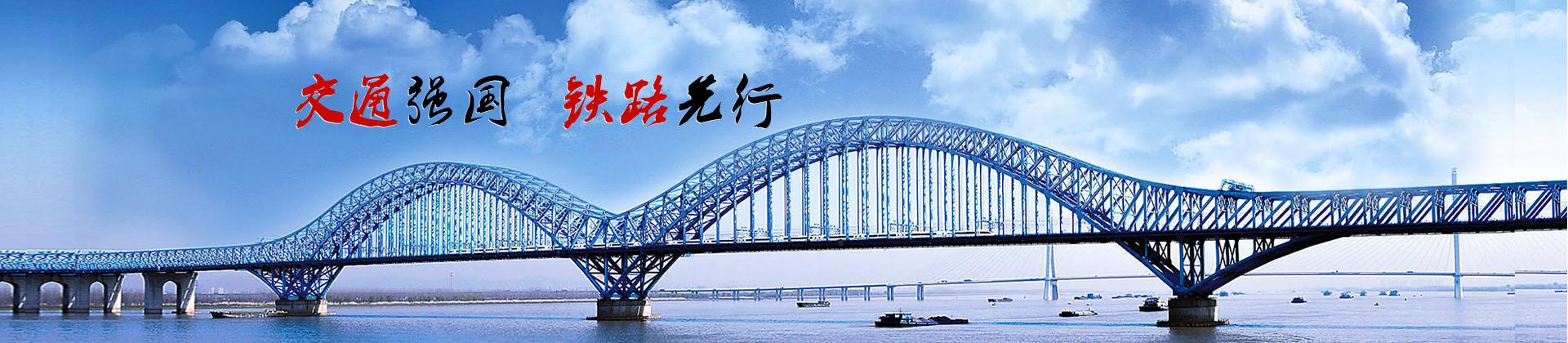 大胜关大桥5.jpg