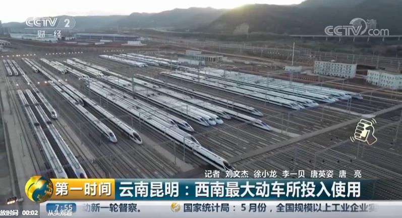 宜万铁路将开通动车_中国国家铁路集团有限公司