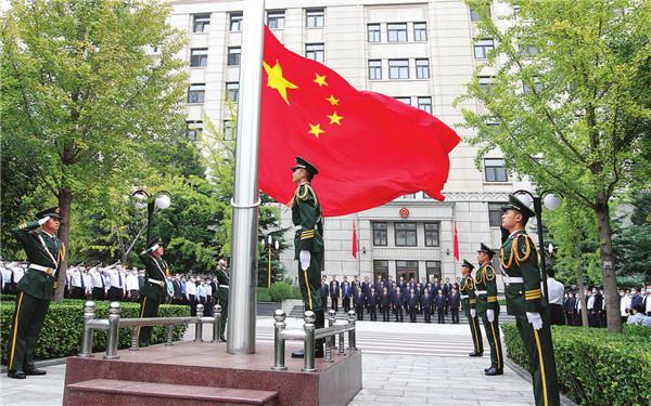 慶祝中華人民共和國成立72周年